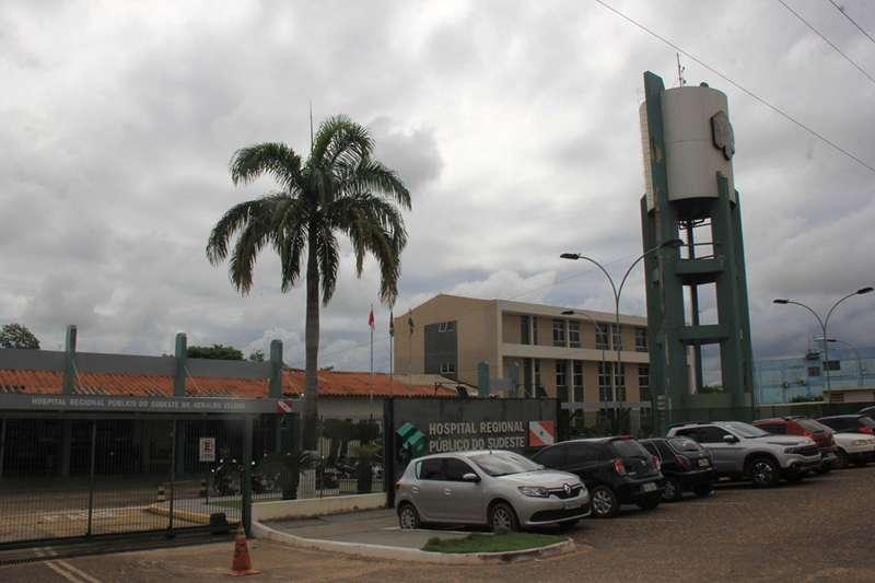 Hospital Regional de Marabá atende pacientes de dezenas de municípios da região e já realizou mais de 3 milhões de atendimento em 13 anos. (Foto: Divulgação)
